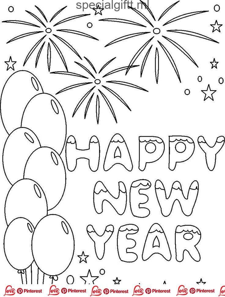 Malvorlagen Fur Das Neue Jahr Frohes Neues Jahr Zum Ausmalen Druckbare Seiten A New Year Coloring Pages Free Printable Coloring Pages Coloring Pages