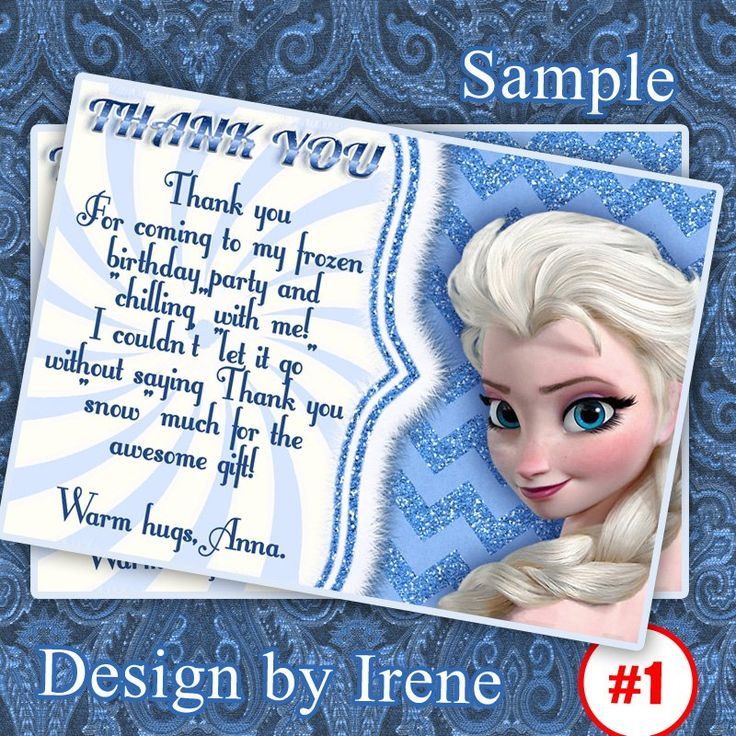 Frozen Thank you card, Frozen printable. Digital Downloads File.