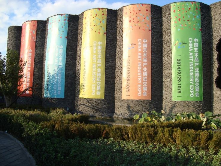 Sunshine International Art Museum.