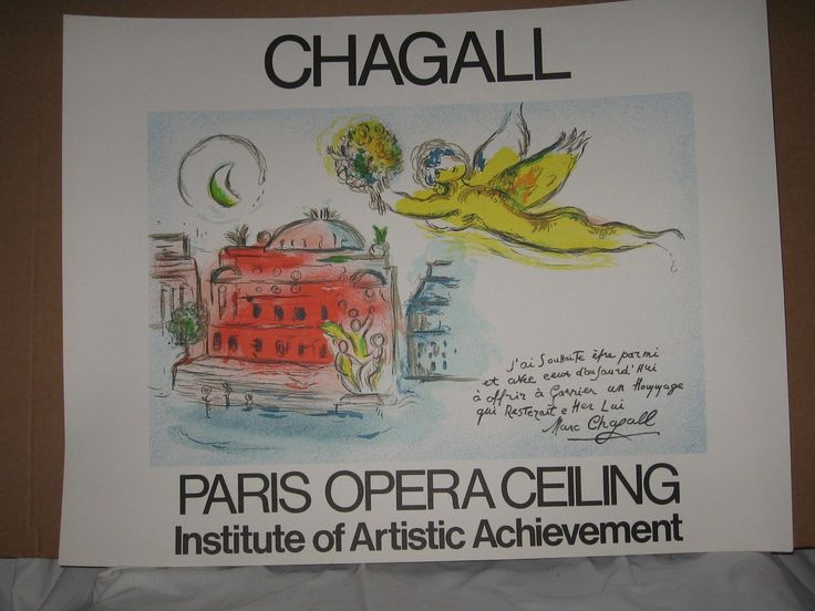 "#art Chagall ""Paris Opera Ceiling"" European exhibit poster on Arches paper Rare '70's please retweet"