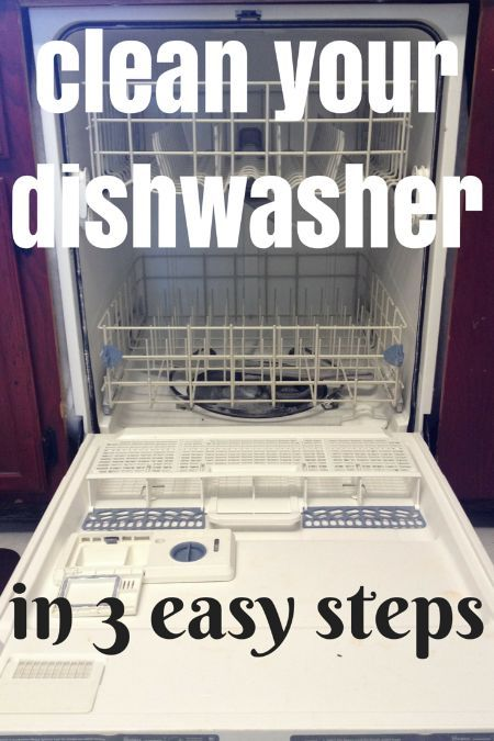 How to clean your dishwasher in 3 easy steps! Brilliant!! #clean #howto