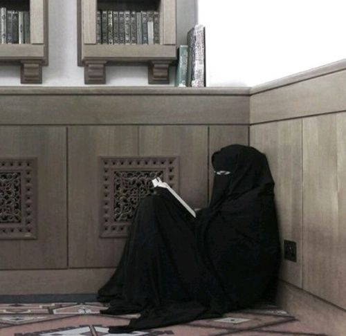 Reading the Word of Allah