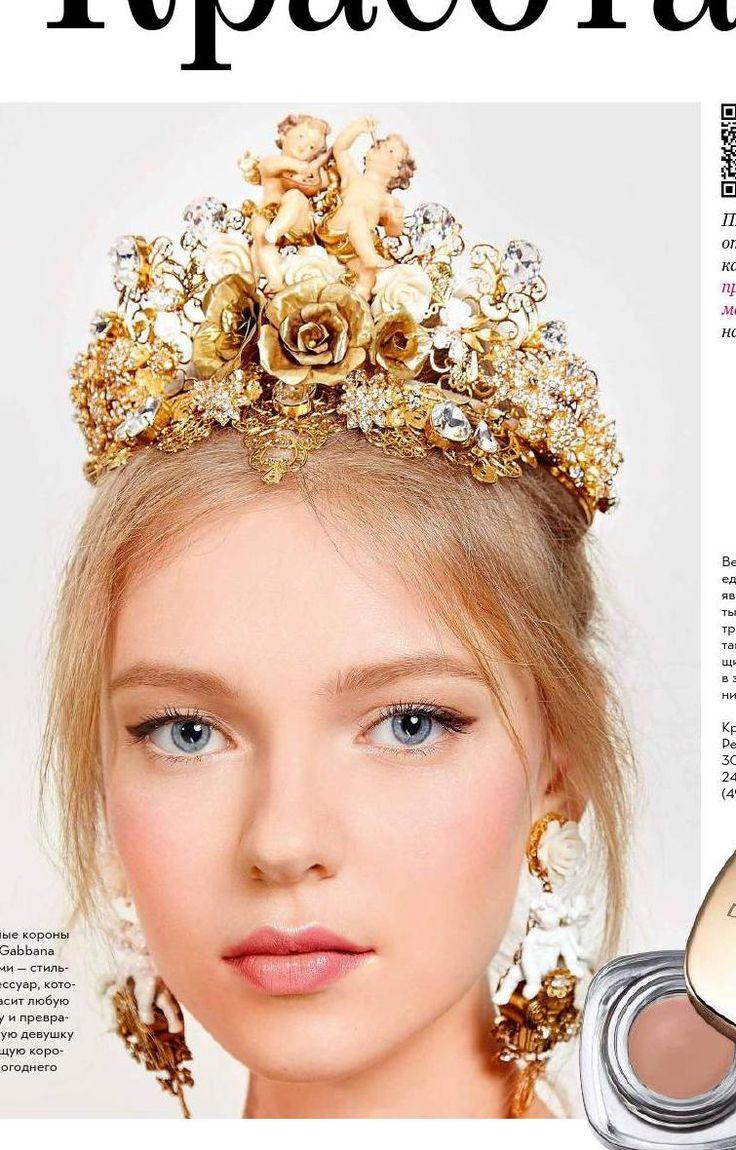 Shopping Guide «Я Покупаю.Омск» декабрь-январь 2015-2016 by Shopping Guide «Я Покупаю.Омск» - issuu