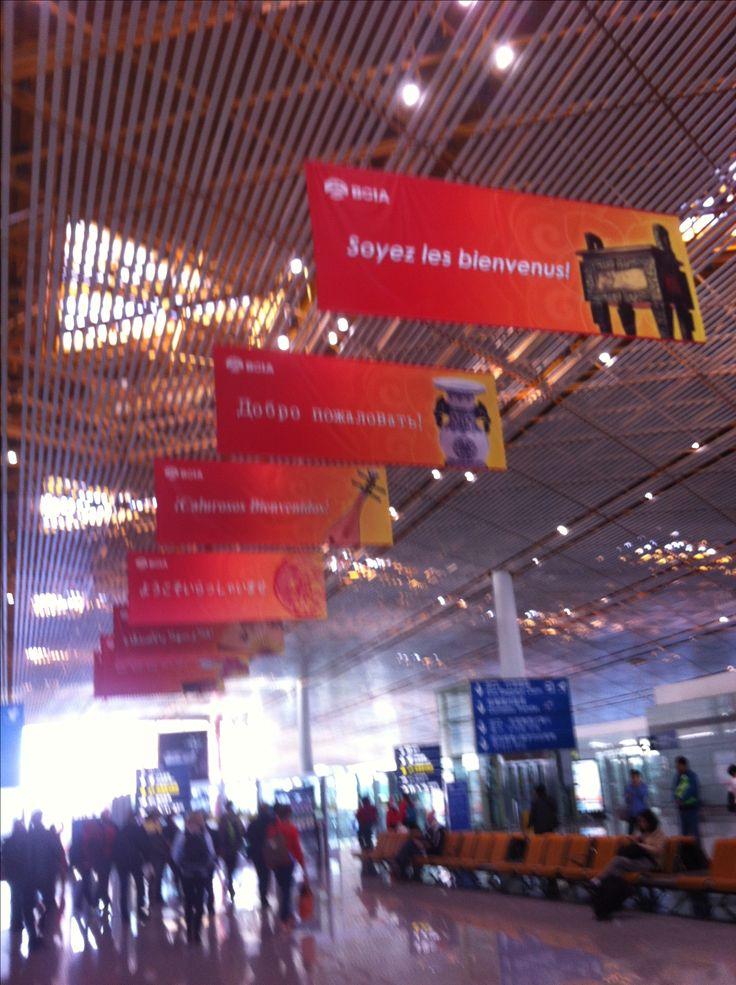 Ankomsthallen Beijing