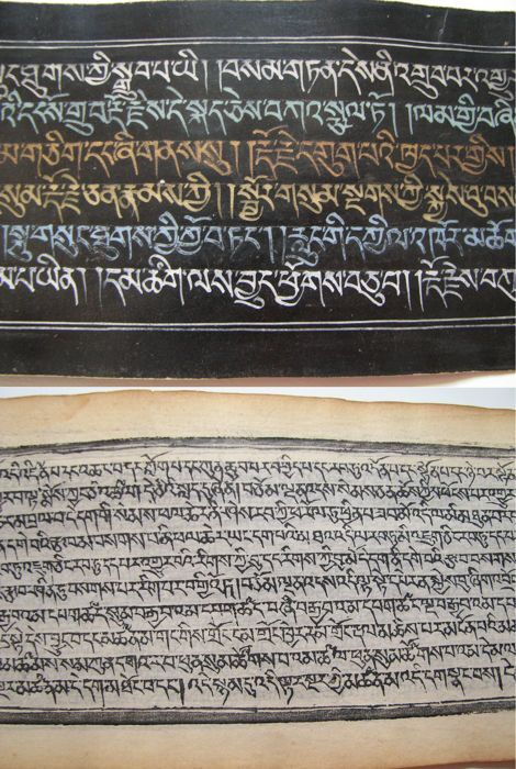 Currently at the #Catawiki auctions: Two Tibetan Sutra's, one hand written the other woodblock printed - Tibet - m...