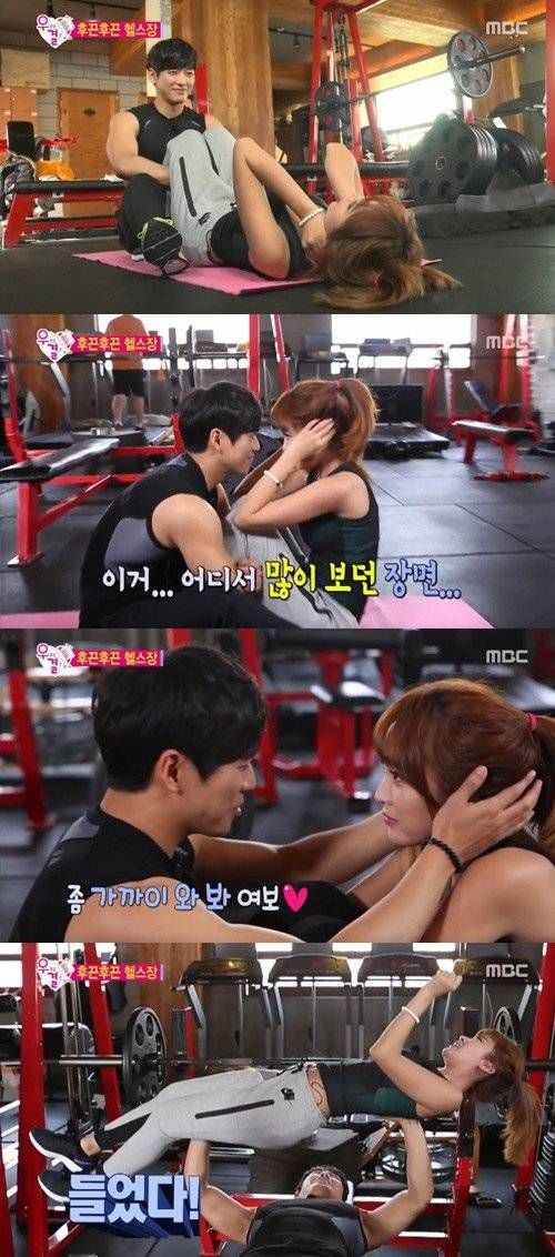 Nam Goong Min and Hong Jin Young work out as a couple on 'We Got Married'   http://www.allkpop.com/article/2014/12/nam-goong-min-and-hong-jin-young-work-out-as-a-couple-on-we-got-married