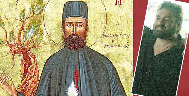 Πιερία: Ο άγιος Εφραίμ έσωσε κλινικά νεκρό