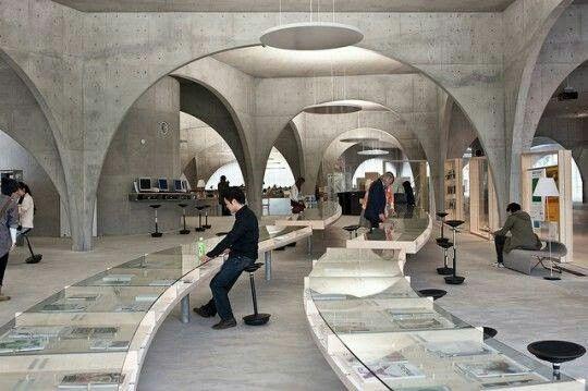 Biblioteca de la Universidad de Tama, Japón