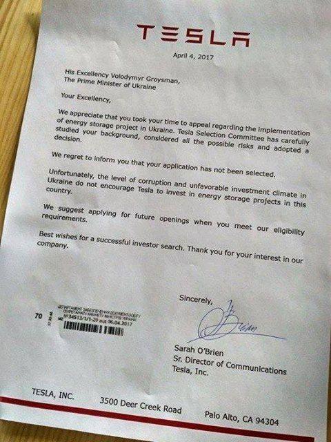 Письмо Tesla Гройсману: правда или фейк?