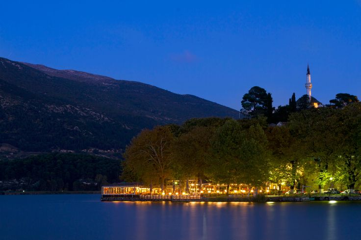 At the edge of the lake - Partial view of the Castle of Ioannina town, in Epirus region, Greece. Ioannina is built at the banks of the lake Pamvotida.
