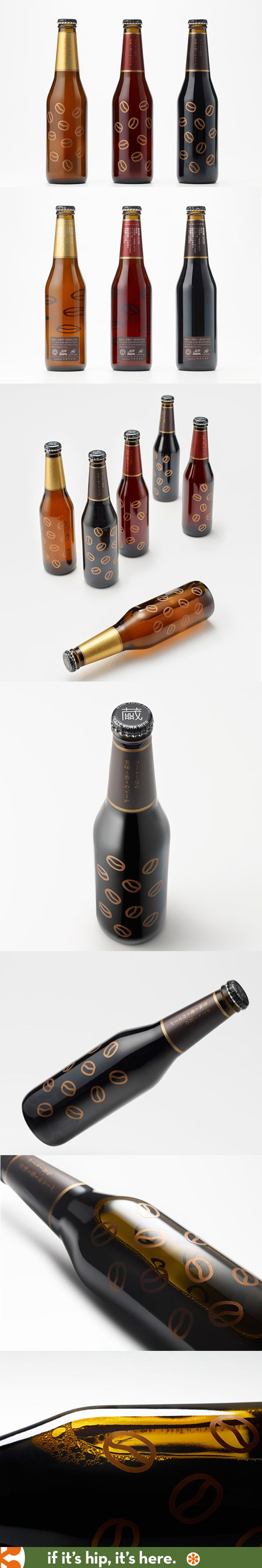 Iwate Kuro Coffee Beer bottles beautifully designed by Nendo
