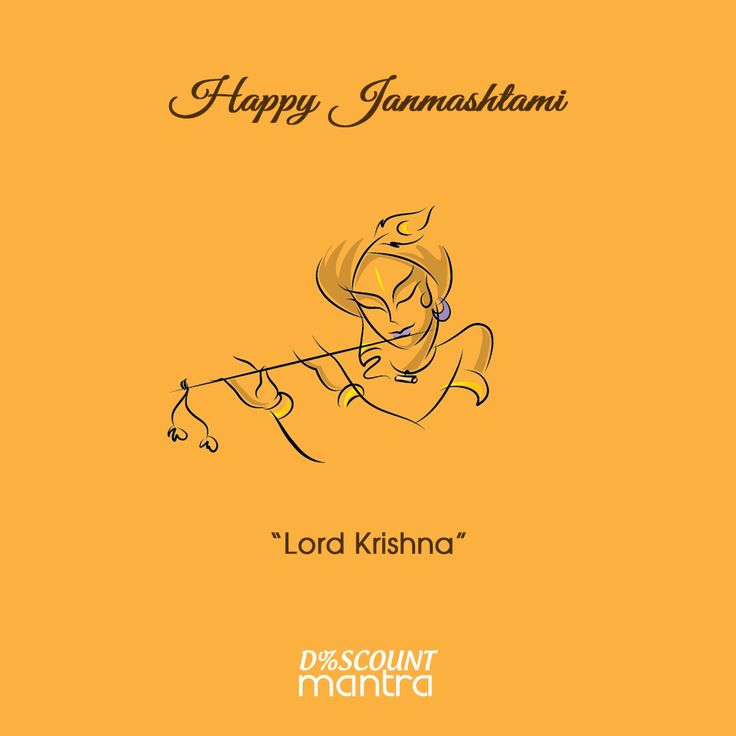 On the pious day of ‪#‎Janmashtami‬, we portray the different forms and names of Lord Krishna through these minimalist posters. Trying to depict different phases of his life through these small creatives. www.discountmantra.in