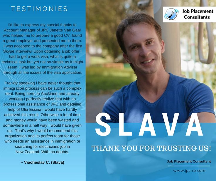Thank you Slava!
