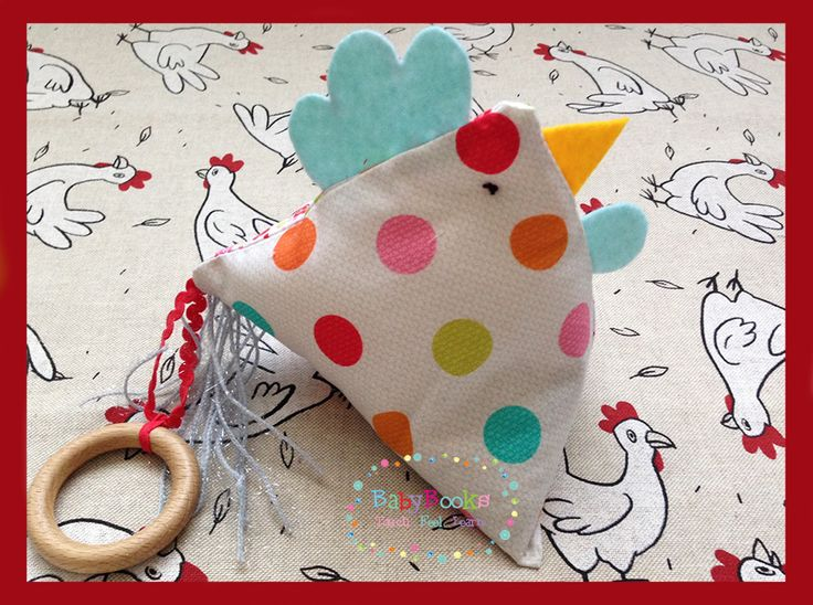 Sensory Chicken Toy - filled with lavender rice for a complete sensory experience!