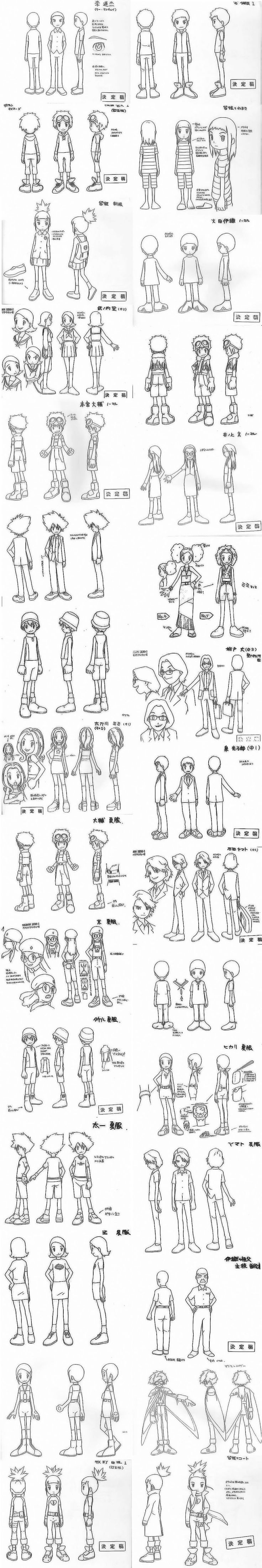 digimon characters model sheet