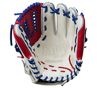 Now this is cool...  Mizuno® MVP Prime SE Baseball Glove | Scheels