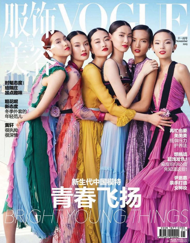 Vogue China is published by Condé Nast in collaboration with China Pictorial. It is the 16th edition of the famous title, which was originally launched in 1892 and is internationally renowned as 'the fashion bible'. Since its launch in 2005, Vogue China has worked closely with the world's pre-eminent photographers, stylists, supermodels and designers, rapidly achieving recognition as one of the most influential Vogue editions. Vogue China is committed to finding and encouraging local design… Vogue Magazine Covers, Fashion Magazine Cover, Fashion Cover, Vogue Covers, Love Fashion, High Fashion, Fashion Bible, Unique Fashion, Vogue China