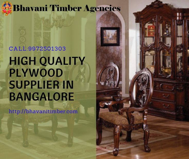 We are the #high #quality #Plywood #Suppliers in #Bangalore have the #wide #range of #plywood #sizes and #variations. #best quality plywood suppliers in bangalore visit: http://bhavanitimber.com    call: 9972501303, 9972501306