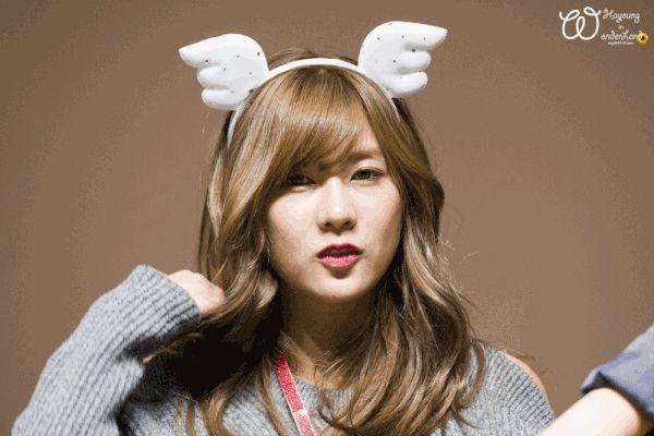 HaYoung, cute gif