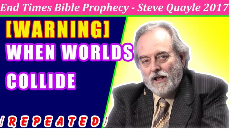STEVE QUAYLE 02/25/2017 - 📛📛 'WHEN WORLDS COLLIDE' - TOM HORN 2017 THIS ...
