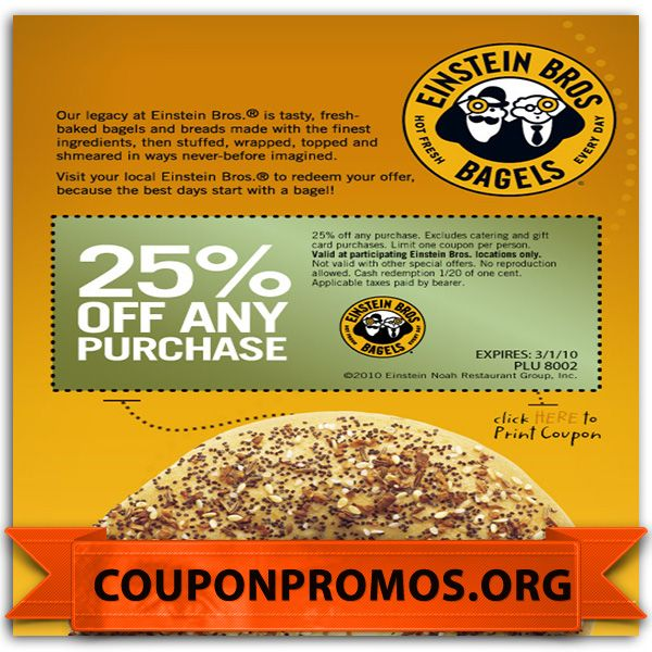 Einstein coupon code