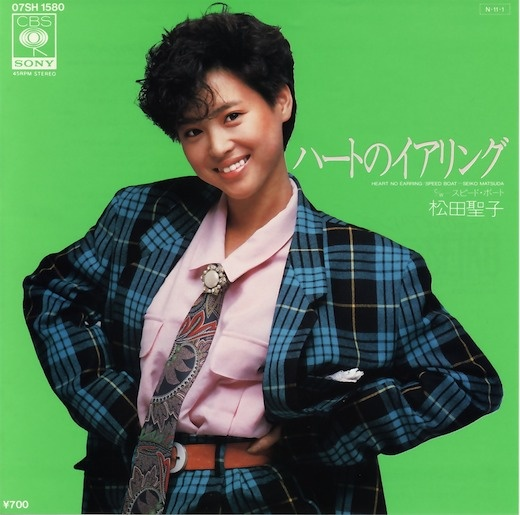 Seiko Matsuda 松田聖子 - Heart no Earring