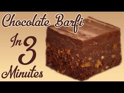3 Minutes Chocolate Barfi Burfi Recipe In Hindi Quick & Easy Rakhi Special Recipe 3 मिनट मे चॉकलेट क - YouTube