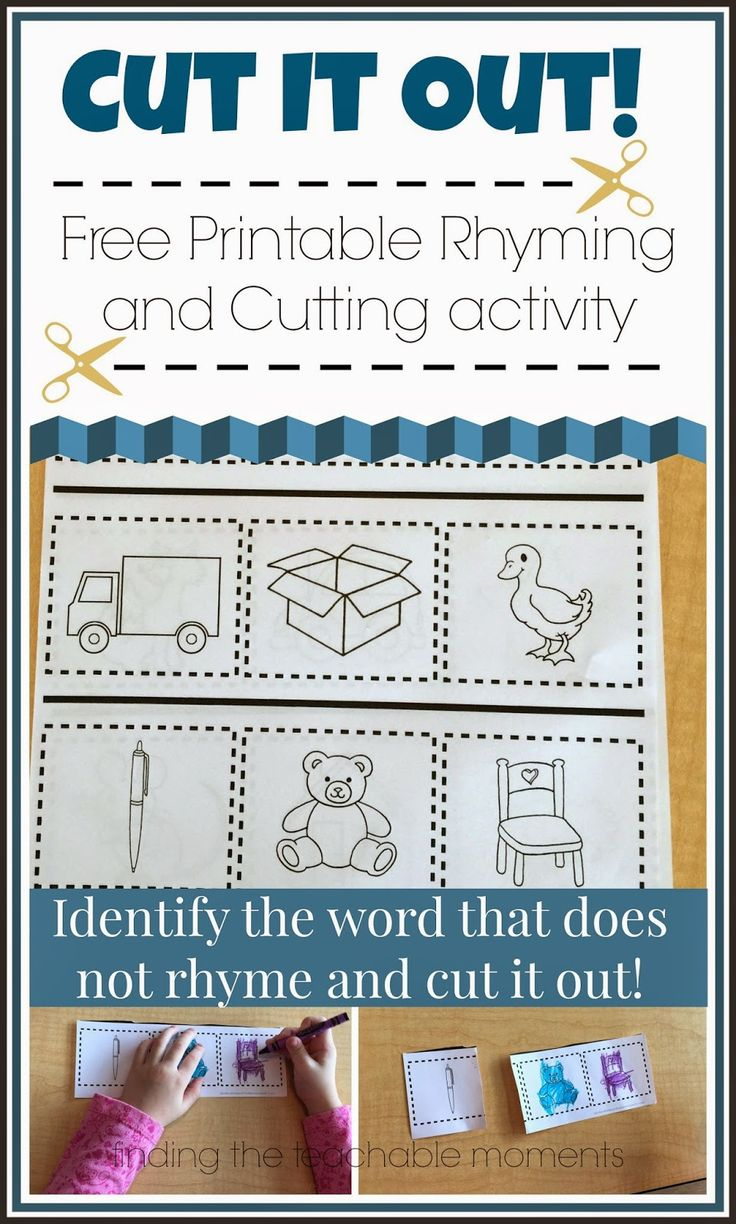 Cut It Out! --> Rhyming and cutting activity. Identify the words that rhyme, then cut out the word that does not belong! Free Printable!