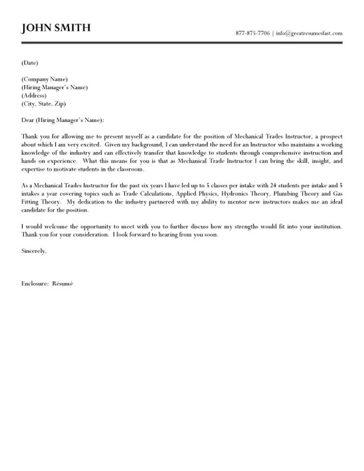 Mechanical Trades Instructor Cover Letter Sample