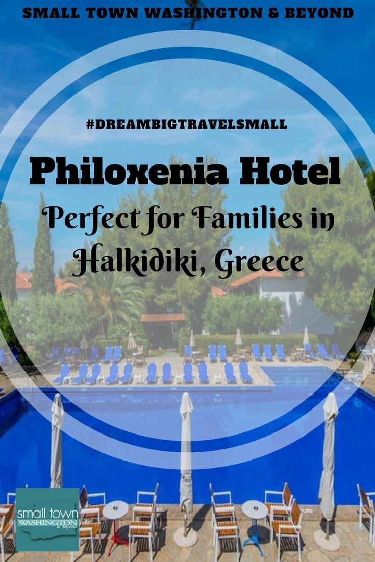 Going to Halkidiki, Greece and need a family-friendly accomodation? Philoxenia Hotel (formerly Philoxenia Bungalos) has family sized rooms, no hassle meals, a pool, and nearby beach. Perfect for your family vacation in Greece!  Greece travel I Family travel I budget travel I hotels in Greece I family hotels in Greece I  #greece #familytravel #hotel #travel