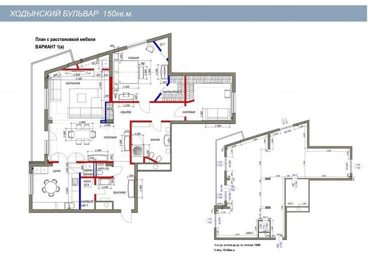план магазина 150 кв.м: 17 тыс изображений найдено в Яндекс.Картинках