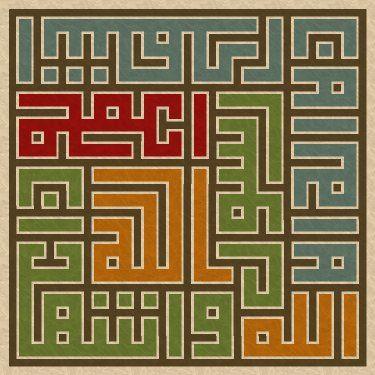DesertRose///shahadah