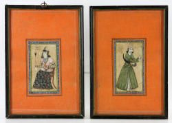 7074 - Pr. 18th C. Middle-Eastern Watercolor Paintings Autumn Estate Auction | Official Kaminski Auctions