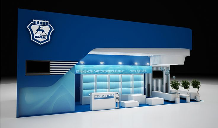 """Exhibition Stand for """"Gaz"""" designed by GM design group #exhibitionstands #exhibition #stand #booth #gmdesigngroup #gmdesign #gm #design"""