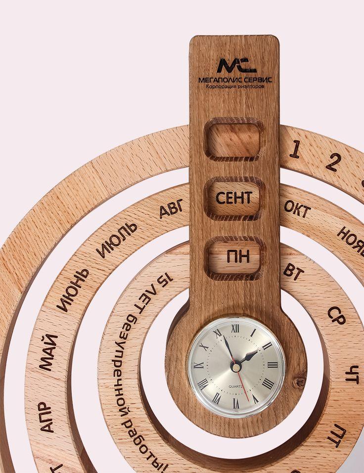 Вечный календарь с логотипом, необычный календарь, деревянный календарь, лазерная гравировка дерева