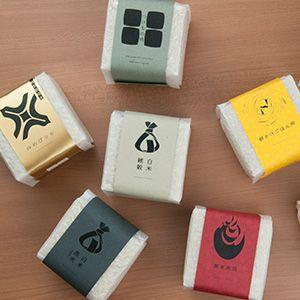 キュートすぎる〜!贈りものに最適な可愛いパッケージのお米「きゅーと米」