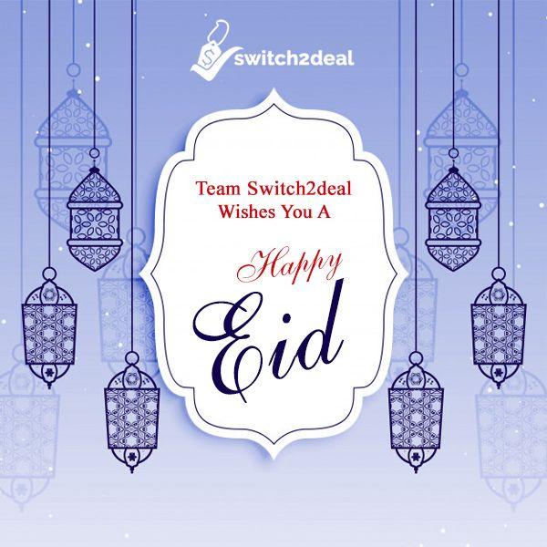 Eid Mubarak Happy Eid Eid Mubarak Eid