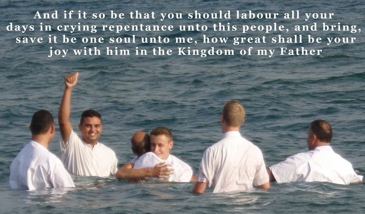 LDS baptism in the Aegean Sea off the coast of Larnaca Cyprus.  There is no greater joy than seeing someone embrace the gospel of Jesus Christ.   Baptism although sacred is not solemn, it's a happy huggy time !