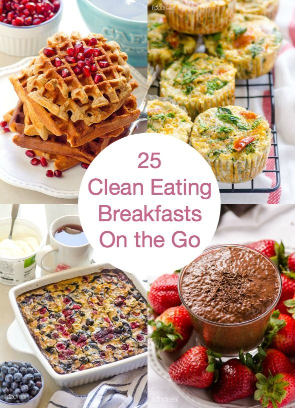25 Clean Eating Breakfast Recipes On the Go is a collection of healthy muffins, waffles, protein pancakes, casseroles and bars recipes. | ifoodreal.com