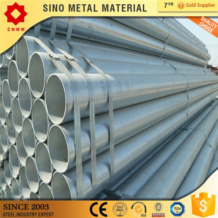 erw galvanized steel pipe/g i pipe/galvanized fence posts