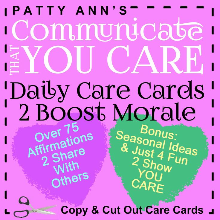 Communication Share Care Cards Daily Affirmations 2 Boost Etsy Affirmations Task Cards Daily Affirmations