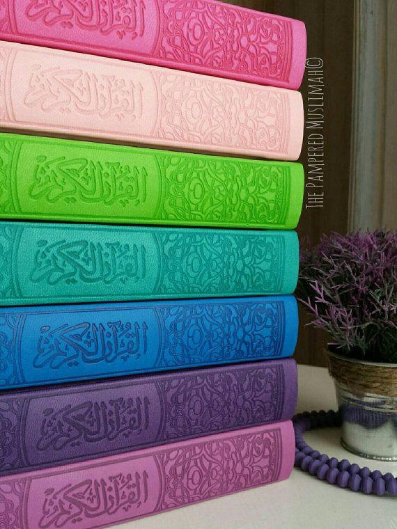 Embossed Leather Rainbow Quran  Various by ThePamperedMuslimah $38.68