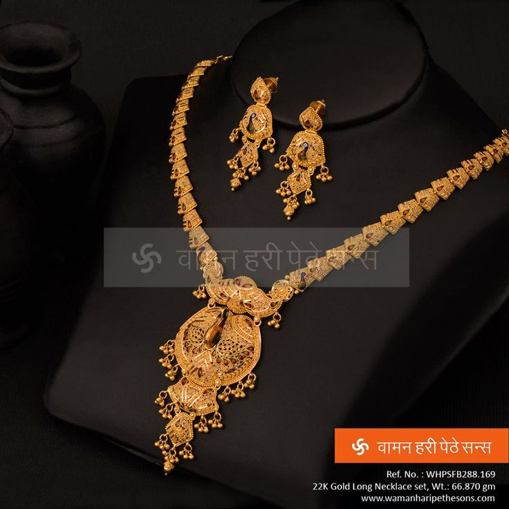 #Marvelously #Carved #Necklace for #Special #Occasions