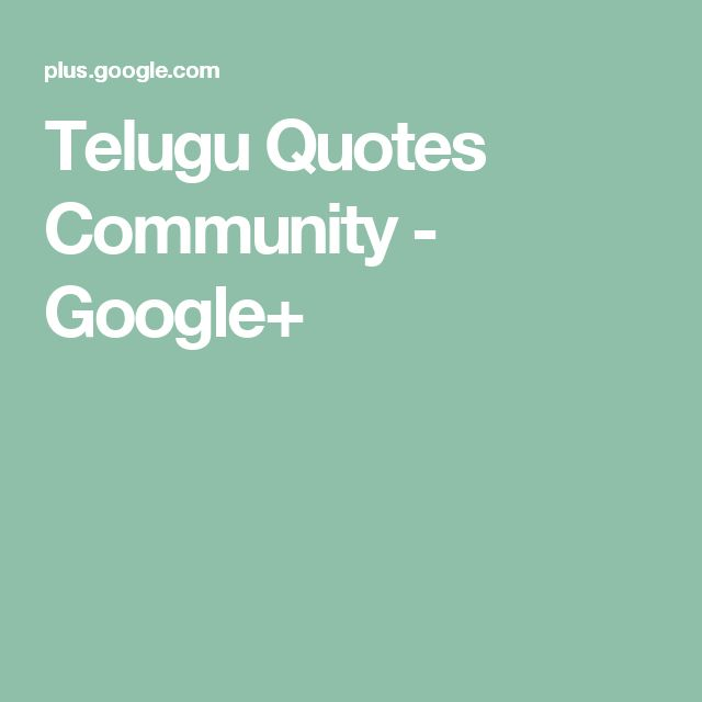 Telugu Quotes Community - Google+