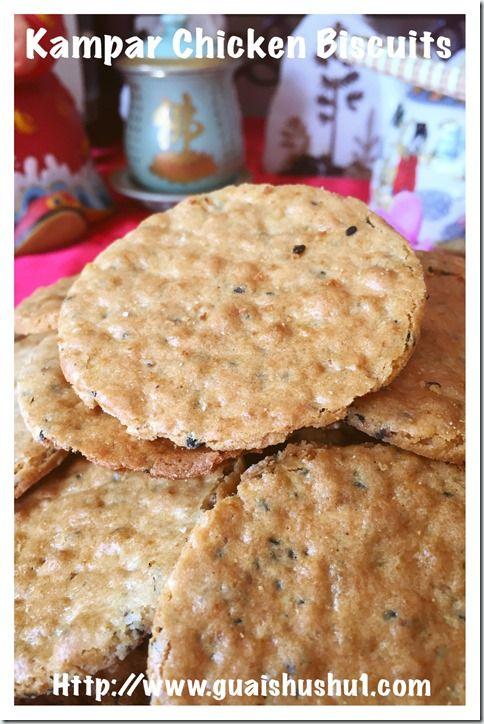 Kampar Chicken Biscuit (Kai Zai Paeng or 鸡仔饼)#guaishushu #kenneth_goh   #kampar_Chicken_biscuit  #鸡仔饼