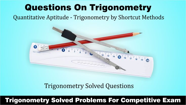 Hello friends today i am going to discuss few of problems on Trigonometry generally this kind of questions always you can see on any competitive exams like ssc cgl , ssc hscl, bank po, ibps examination this kind of problems are common for all the competitive exams here you will get complete tricks shortcuts for solving this kind of problems .