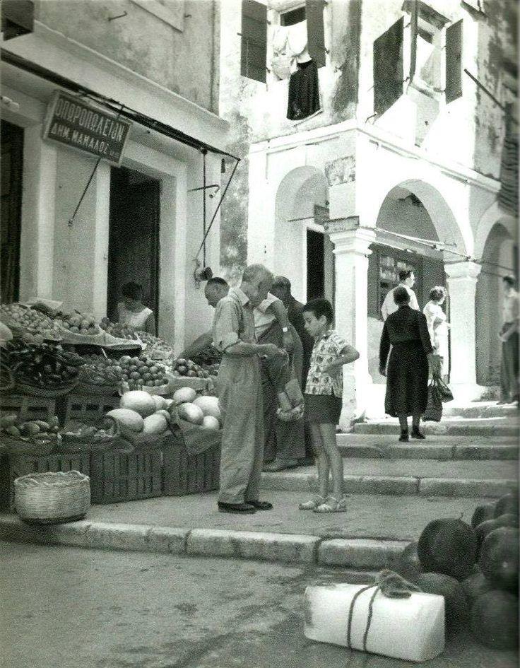 ΚΕΡΚΥΡΑ 1960