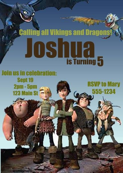 How to Train Your Dragon Birthday Party Invitation - Featuring Dragon | TEnglishPhotography - Paper/Books on ArtFire