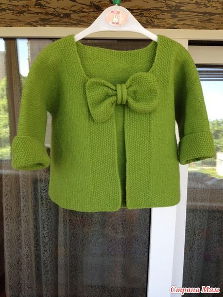 Cardigan for girls.  I recommend beginning knitters!