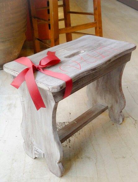 Custom made wooden stool,  by Ntourel